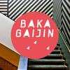 Baka Gaijin Podcast 033 by Oliver Hafenbauer mp3