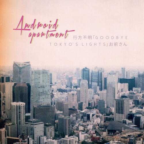 悲しい ANDROID - APARTMENT¶ - Hold My Hand Bae 私を抱きしめて -I L O V E Y O U F O R E V E R-