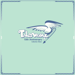 Talesweaver - Not Ended Fantasy (2010 Mix)