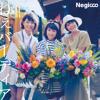Negicco/let's meet at the festival(bo en remix)「フェスティバルで会いましょう(bo en remix)」