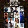 Essential AFROBEATS Selection Part 1 - Mixed By DJ GoddyQ