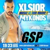 XLSIOR Mykonos 2015 - (GSP Podcast Special X-tended)