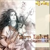 Bam Lahri (Remix) Dj Rky