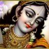 Hare Ram Mahamantra