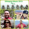 4 Madingo Afework - Emiye Hagerenew 2015 Clip01
