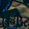 og Gatos Beats Vol 1.2 eminem -remix 2015_08_09 - 06_12_32 AM
