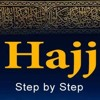 Hajj Training Class  (Introduction) Maulana Sadiq Hasan Qibla Carvan-e-Abuzar  --  Part - 1