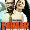 Jatti ਜੱਟੀ _ Gippy Grewal _ Sunidhi Chauhan _ Faraar (ਫ਼ਰਾਰ) _ New Punjabi Songs.mp3