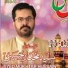 Jabeen Ko Dar e Panjtan Mil Gaya - Mukhtar