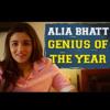 Sodium on the dance floor - AIB : Alia Bhatt - Genius of the Year