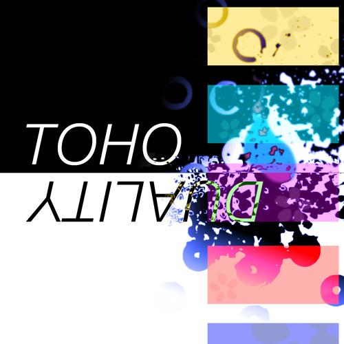 【東方ポストメタルとポストロック】fumo / denshūto - TOHO DUALITY XFD (C88)     by denshūto