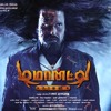 The Mystery Unfolds - Demonte Colony