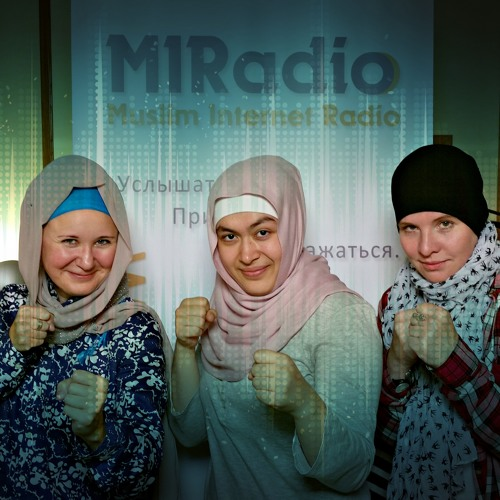 В гостях у Мусульманки - В ритме спорта