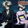 Black Cat - بلاك كات