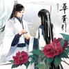華胥引主題曲-之子于歸 二胡與古箏版 by 永安&墨韻隨步搖 Hua Xu Yin - Marriage of a Girl (Erhu & Guzheng Cover)