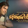 Ali Sethi - OST Yeh Mera Deewanapan Hai -