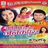 Kaniya Heragel Janakpur Me Singer Shishir Panti[1]