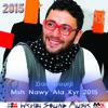 Ziad Bourji - Msh Nawy Ala Kyr 2015    مش ناوي على خير - زياد برجي
