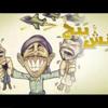 Download اغنية ياحب ياحب باللهجة اليمنية فنش ببح Mp3
