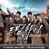 Taecyeon & Wooyoung & Suzy & Kim Soo - Hyun & JOO - Dream High