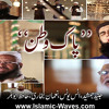 Pak Watan By Junaid Jamshed Noman Bukhari Anas Younus Abu Bakar On 14 Aug 2015