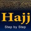 Hajj Training Class (Masail-e-HAJJ - Part - 1)  --  Maulana Sadiq Hasan Qibla - Carvan-e-Abuzar