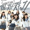 HKT48 - Onegai Valentine (Cover)