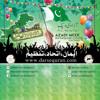 ''Pak Watan'' - Featuring Junaid Jamshed, Noman Shah, Anas Younus, Hafiz Abu Bakr