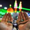 Dua-e-Kumail  --  Syed Jan Ali Shah Kazmi