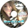 仲珈生日專屬 PDMK DJ 發呆 2015 Mix 64Kbps mp3