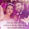 Maret Ayam - Karim Mohsen  / مرت ايام - كريم محسن