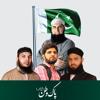 Pak Watan - Full HQ Junaid Jamshed, Noman Shah, Abubakar, Anas Younus