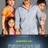 Dum Ghutta Hai-Drishyam movie songs free download songslinker