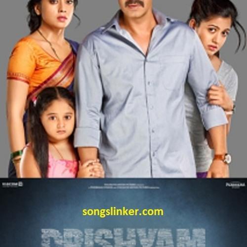 Dum Ghutta Hai-Drishyam movie songs free download songslinker