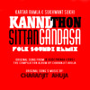 Kartar Ramla And Sukhwant Sukhi Kannd Thon Sittan Gandasa Folk Soundz Remix Mp3