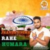 Jhanda Uncha Rahe Humara