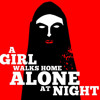 Yarom Bia - Kiosk (A Girl Walks Home Alone at Night Soundtrack)
