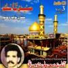 05 Bekass Hussaini Kaflo Salar-e-Sham Mein