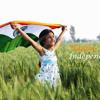 Silent Indian National Anthem
