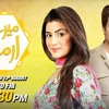 Mere Armaan  Ost  Title Song Full Audio Geo Tv Drama