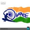 Vande Mataram  (Trance Version) - Saumya Mohanty