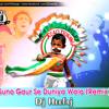Suno Gaur Se Duniya Walo (Remix) - Dj Heefaj
