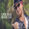 Cheb Bilal : Bravo 3lik 2016