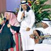 Download أقبلت تمشي رويدا - أبو بكر سالم و عبود خواجة Mp3