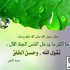 Download الجنة -ديمة و محمد بشار(بدون إيقاع) Mp3