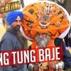Tung Tung Baje Full Audio Song Download Singh Is Bling Akshay Kumar Diljit Dosanjh