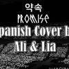 Promise - EXO - Ali R. & Lia Olmu Collab