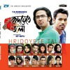 Kothay Harale by TR Romance.mp3