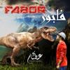 Issam Kamal - FABOR