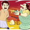 Hilarious Bengali Sruti Natok